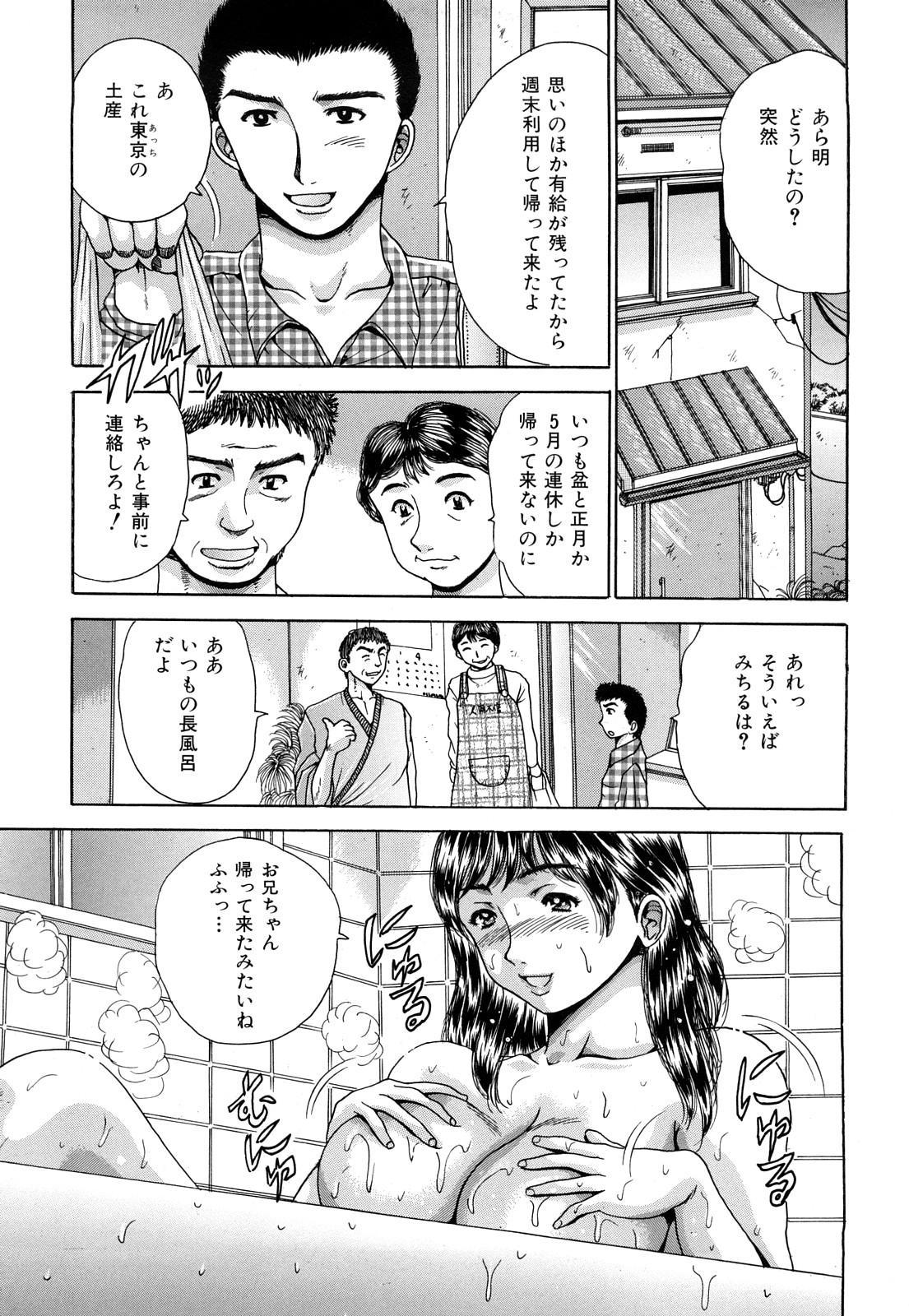 Namachichi Paradise 32