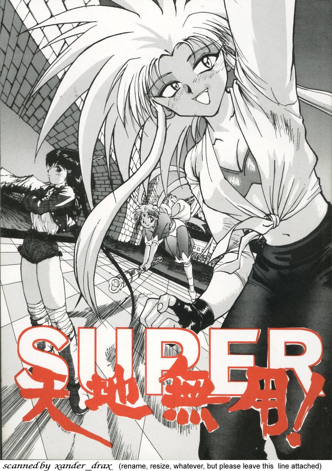 Super Tenchi Muyo! 0
