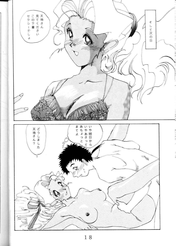 Super Tenchi Muyo! 16