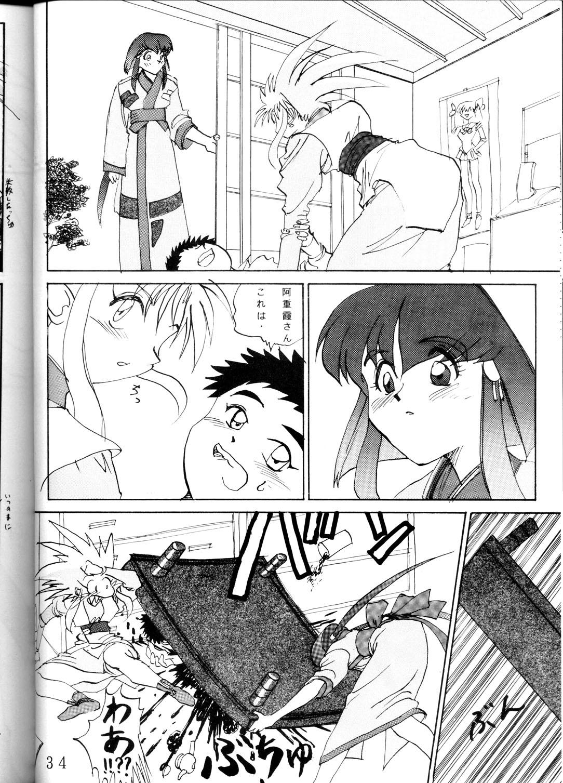 Super Tenchi Muyo! 32