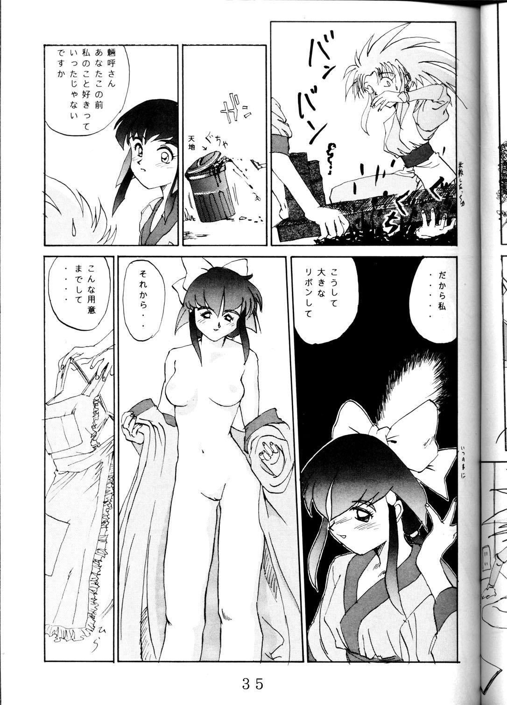Super Tenchi Muyo! 33