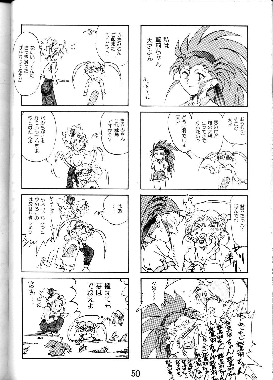 Super Tenchi Muyo! 48