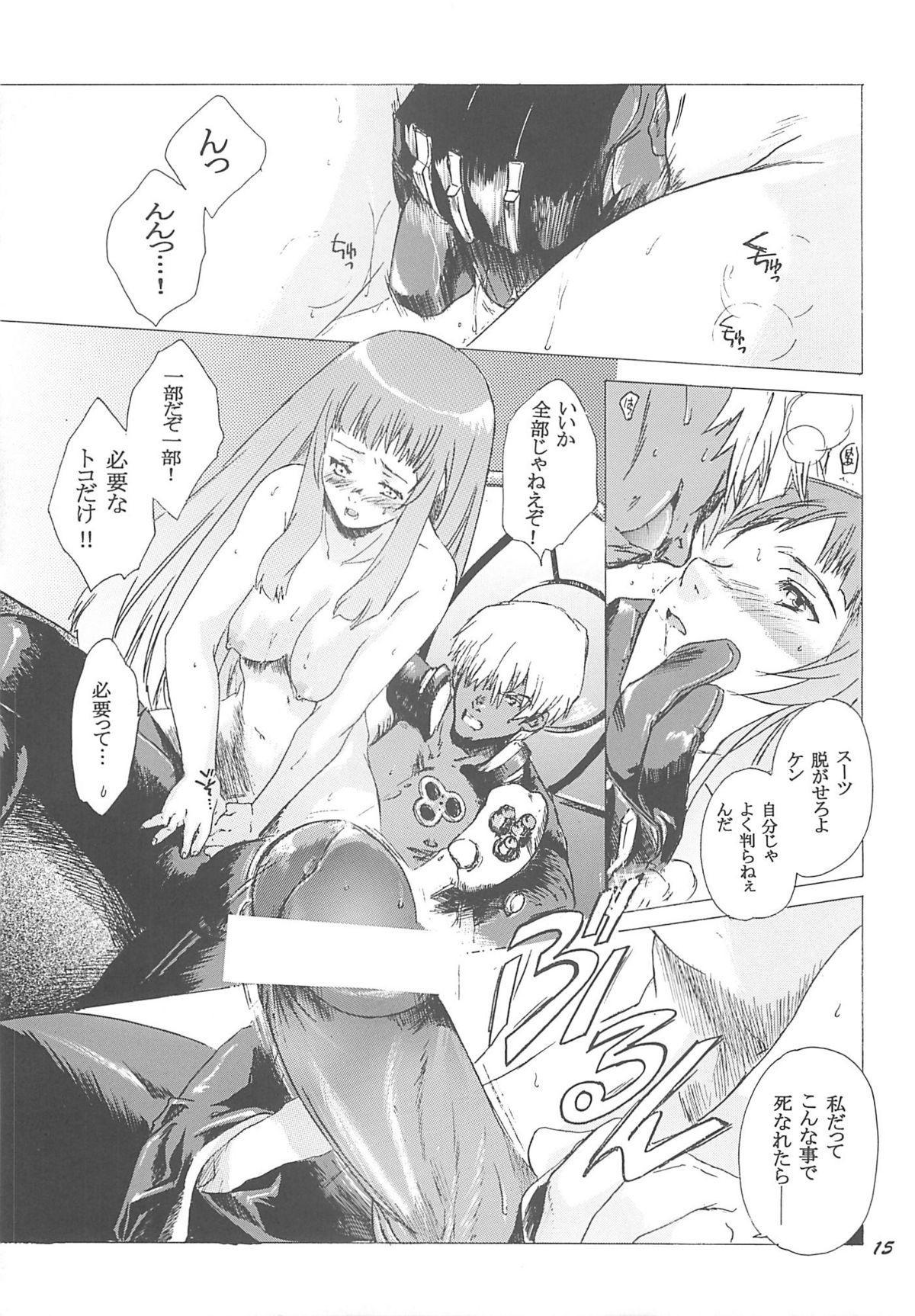Yukuzo! Aumaan Daikessen!! 13