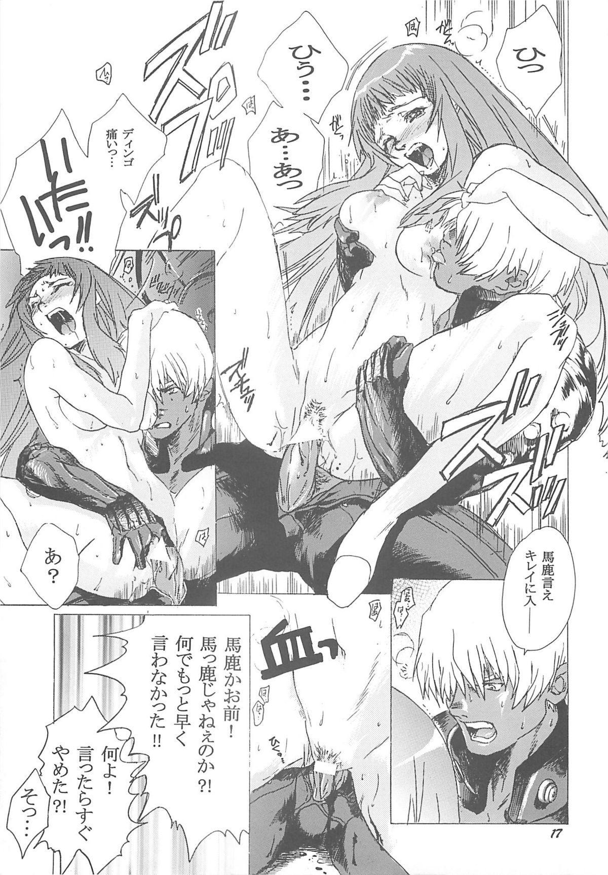 Yukuzo! Aumaan Daikessen!! 15