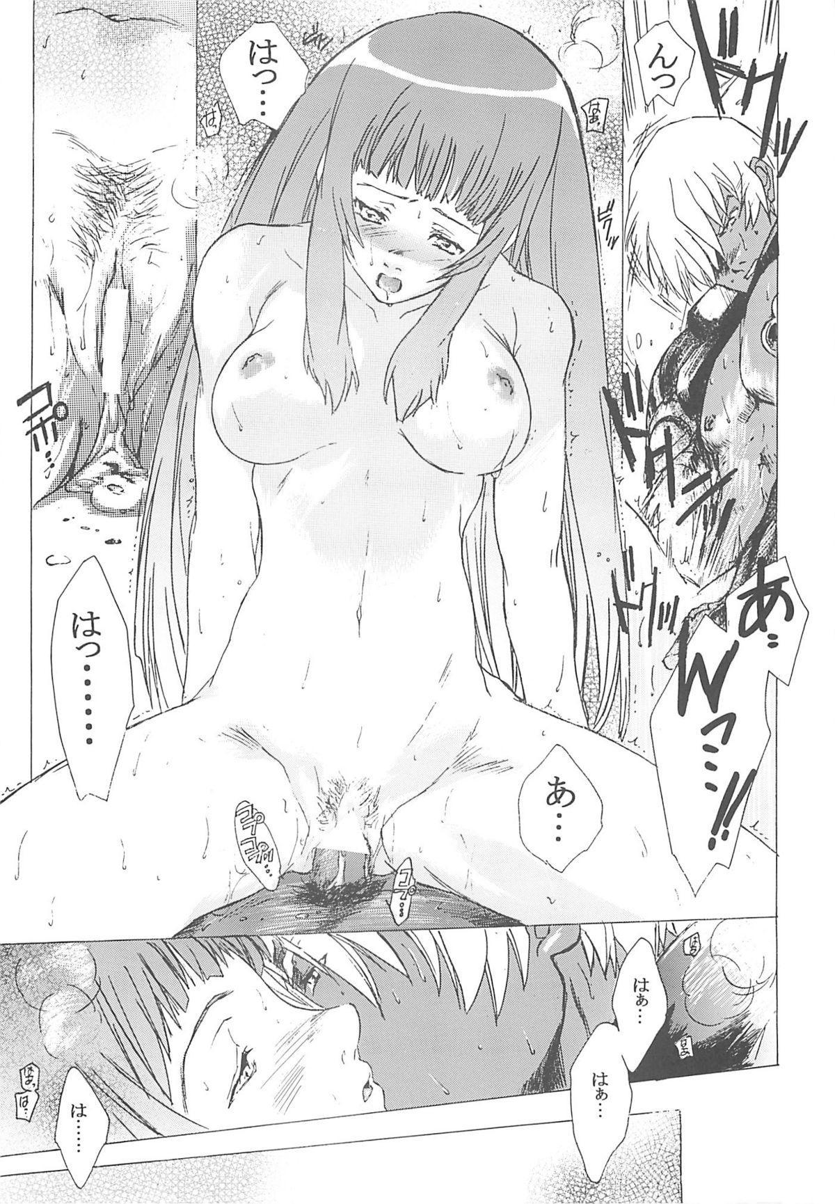 Yukuzo! Aumaan Daikessen!! 19