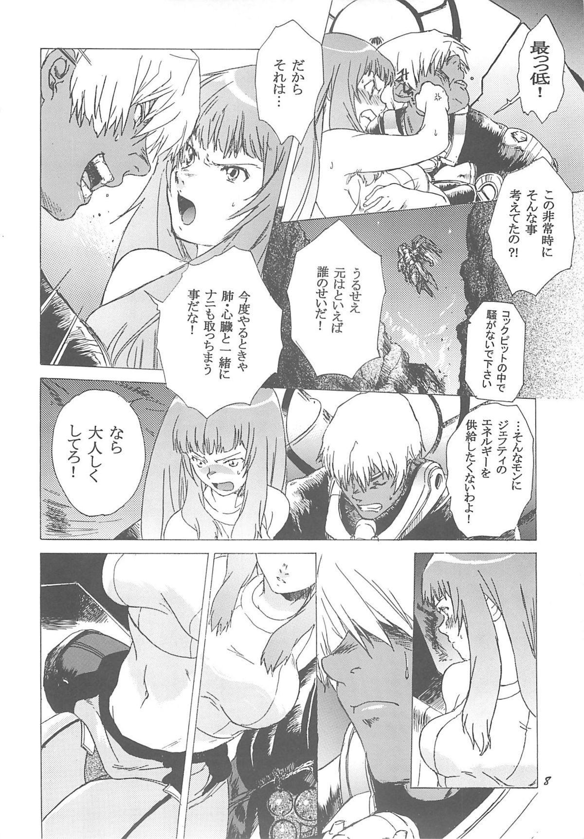 Yukuzo! Aumaan Daikessen!! 6