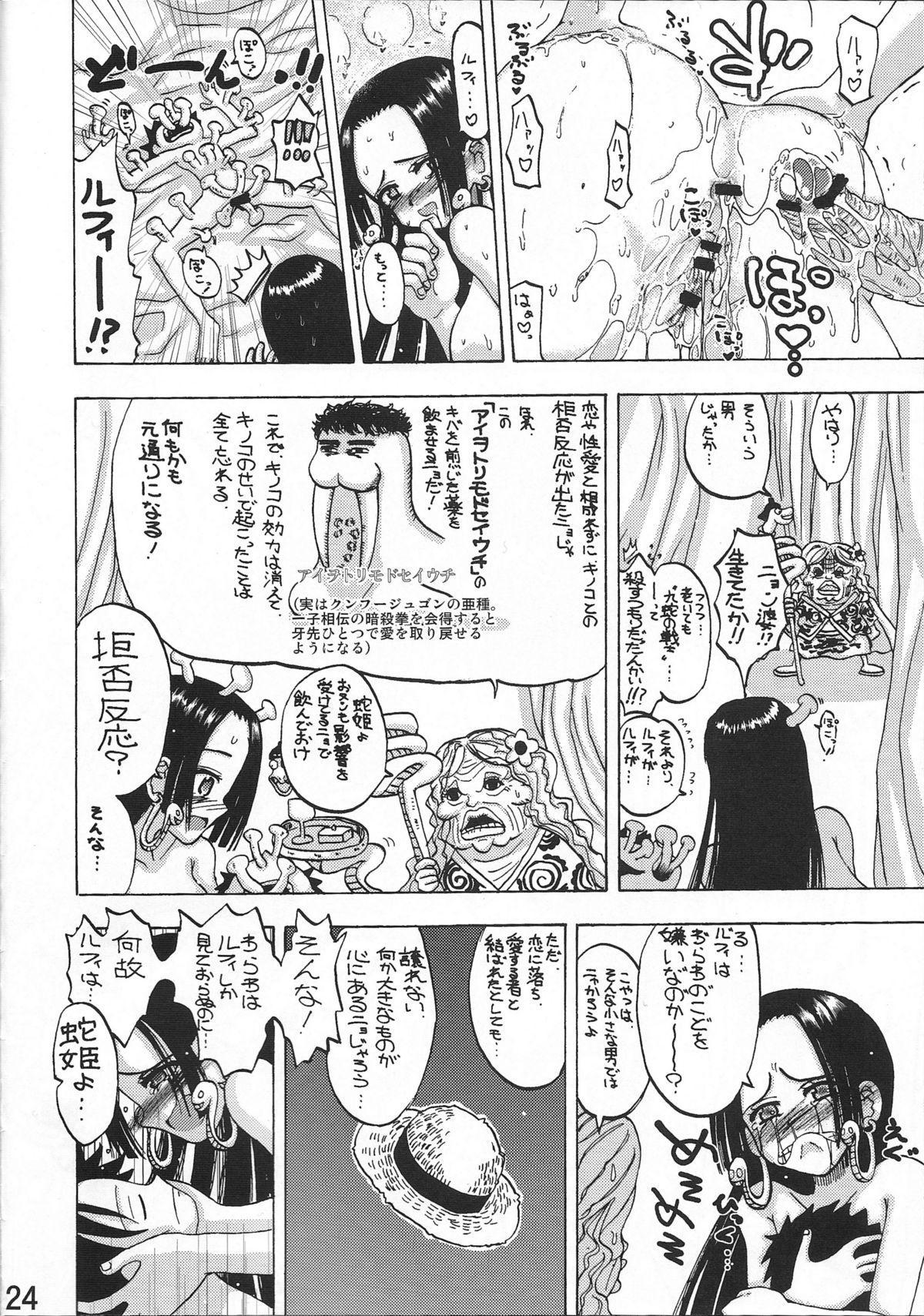 Melon Hancock-san 22