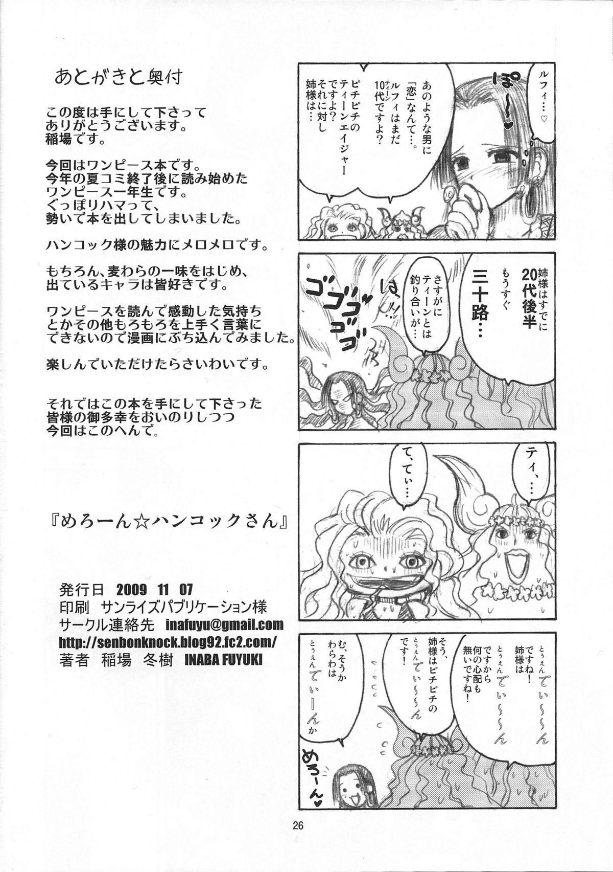 Melon Hancock-san 24