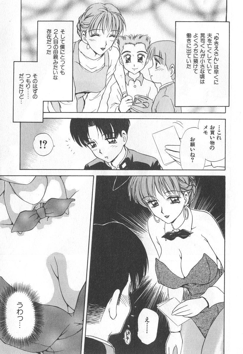 Mama-san Bunny 9