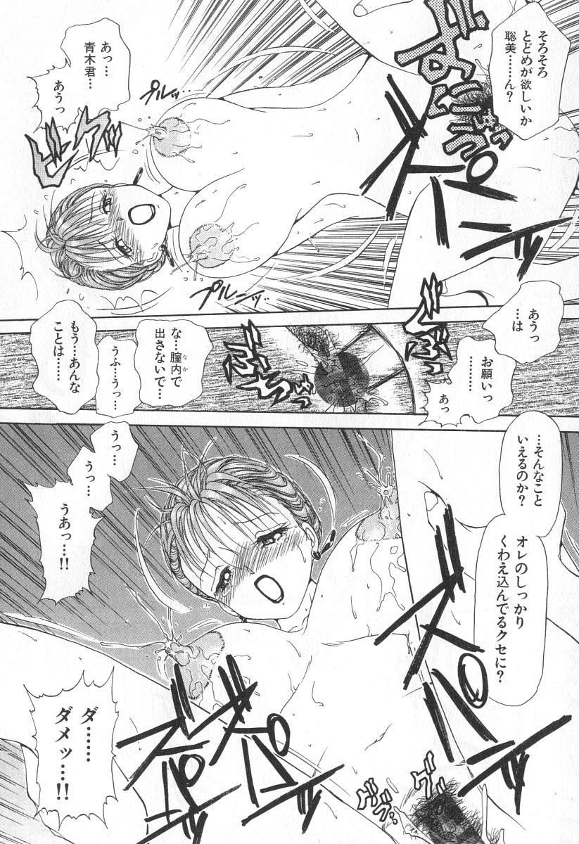 Mama-san Bunny 102
