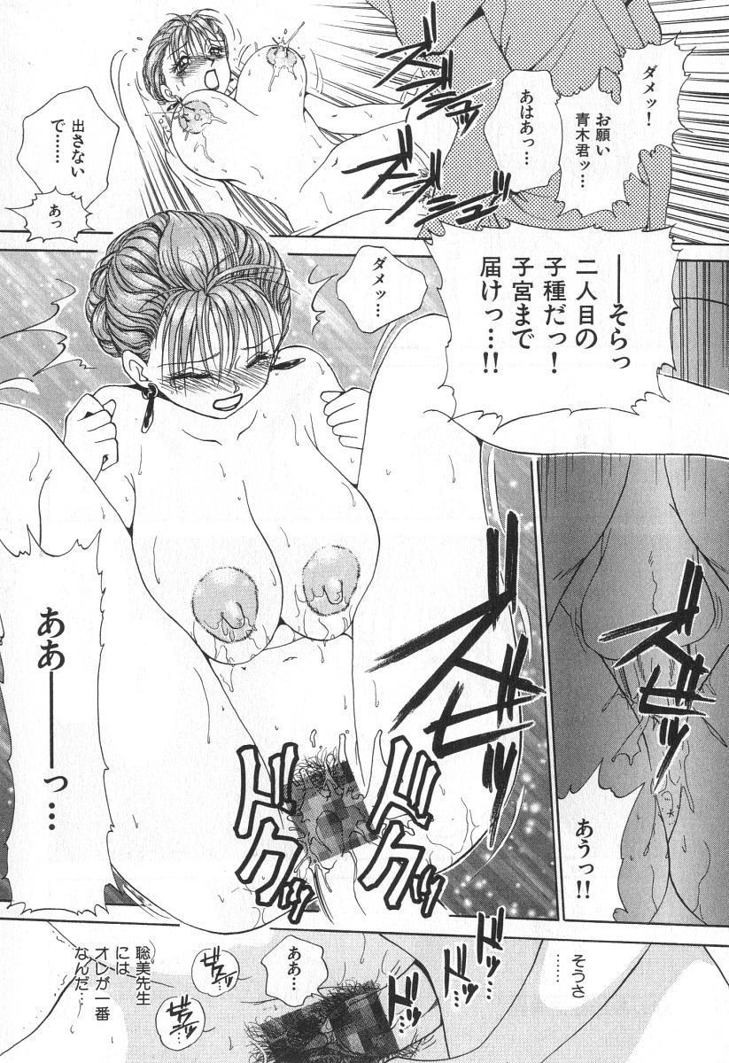 Mama-san Bunny 103