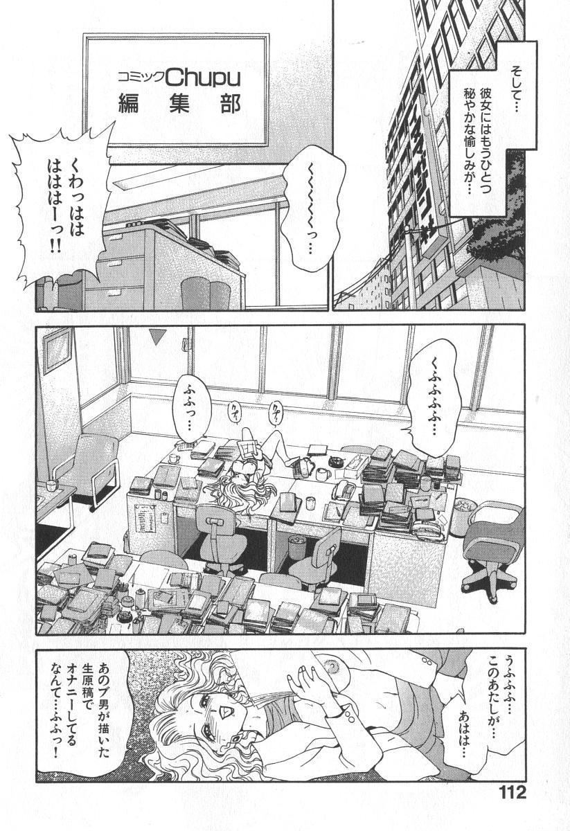 Mama-san Bunny 112