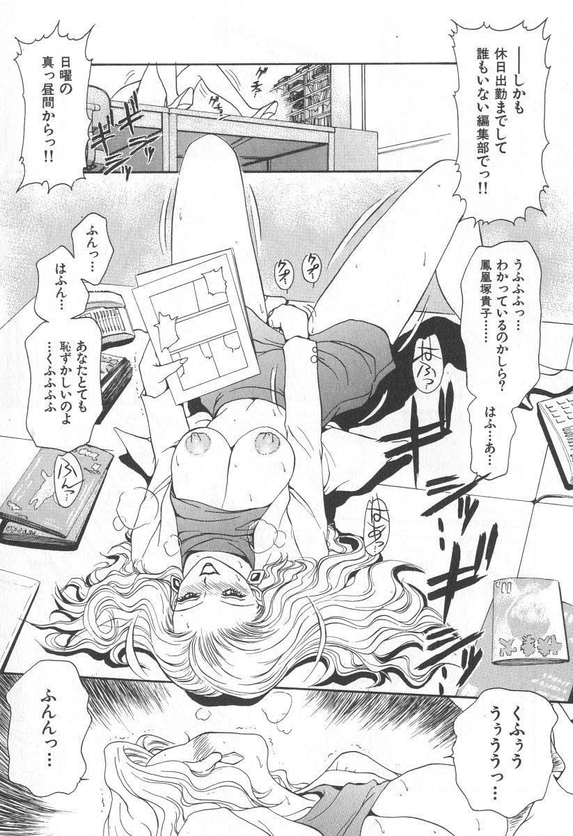 Mama-san Bunny 113