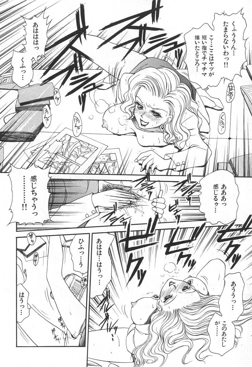 Mama-san Bunny 114