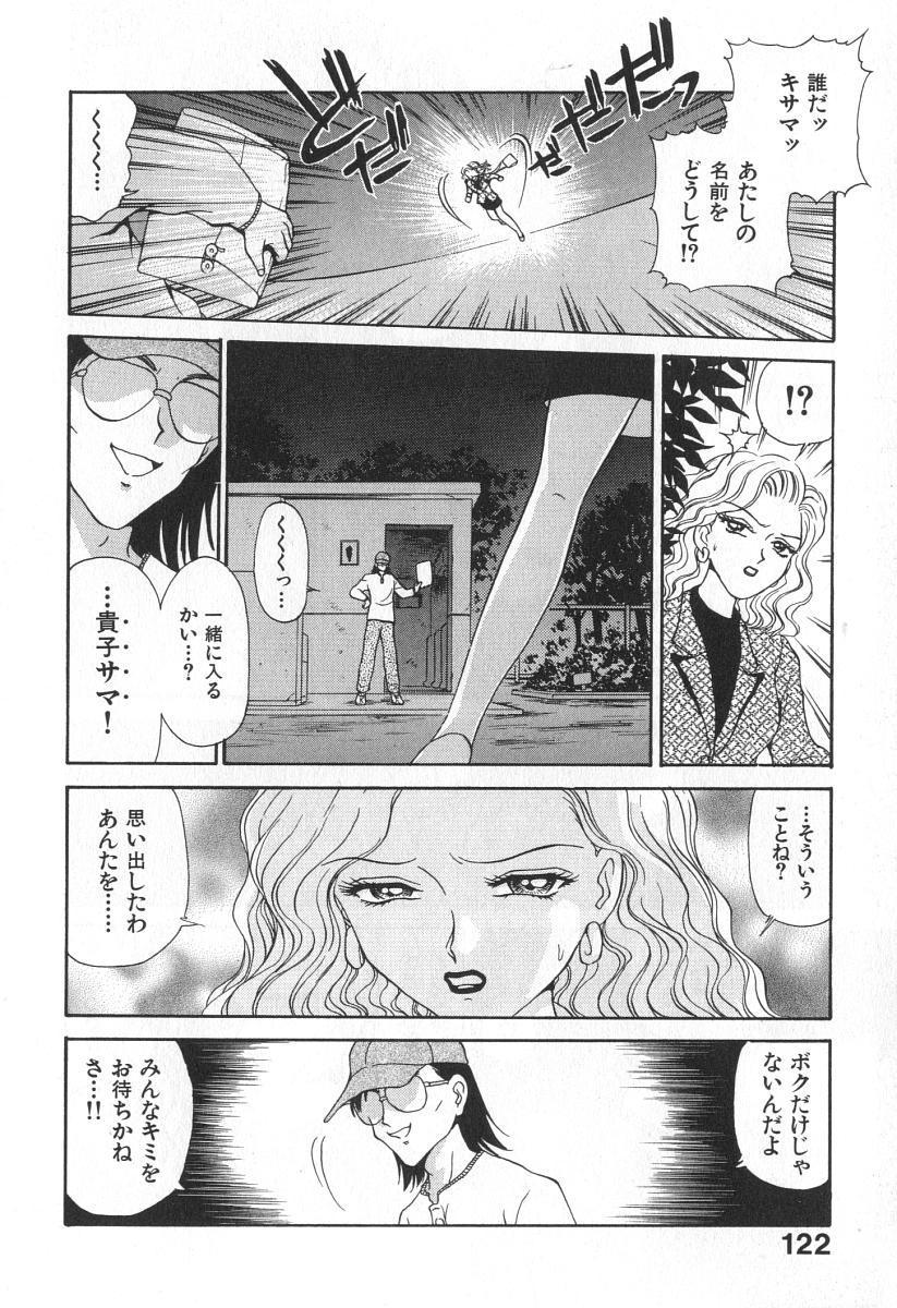 Mama-san Bunny 122