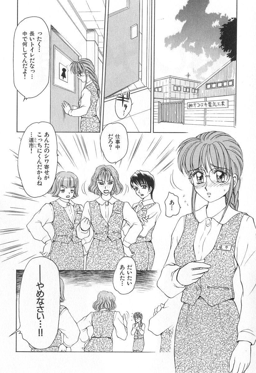 Mama-san Bunny 126