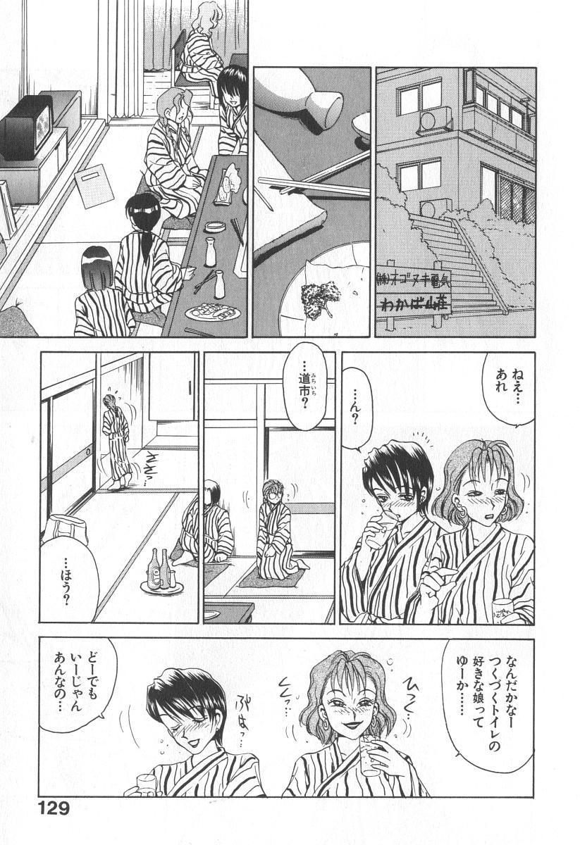 Mama-san Bunny 129