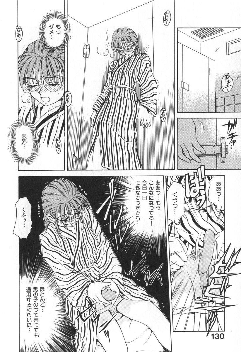 Mama-san Bunny 130