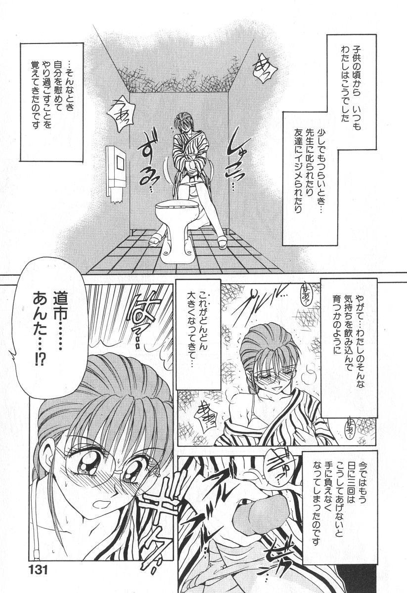 Mama-san Bunny 131