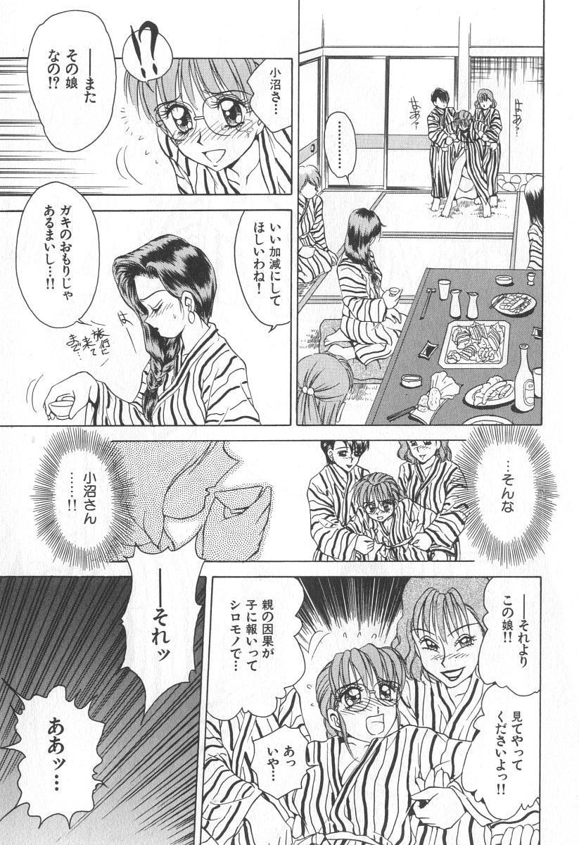 Mama-san Bunny 133