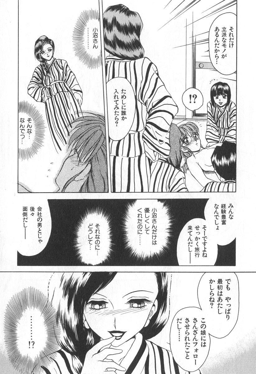Mama-san Bunny 137