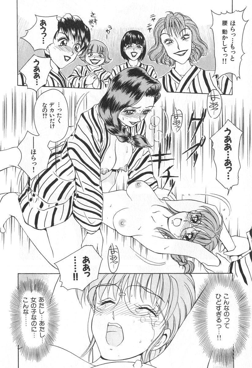 Mama-san Bunny 138