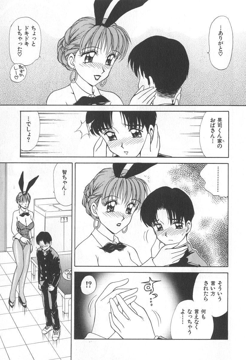 Mama-san Bunny 13