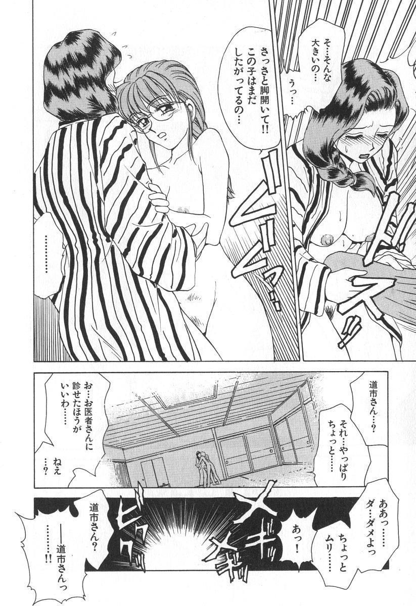 Mama-san Bunny 142
