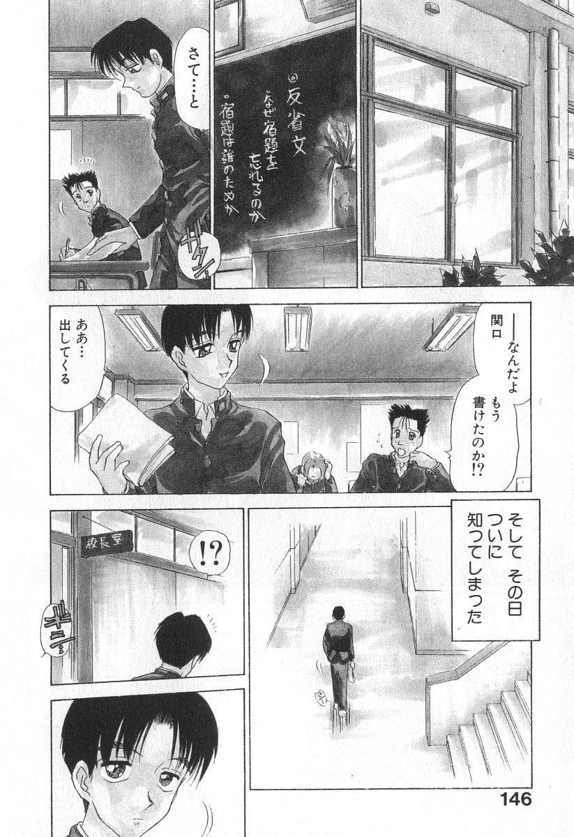 Mama-san Bunny 146