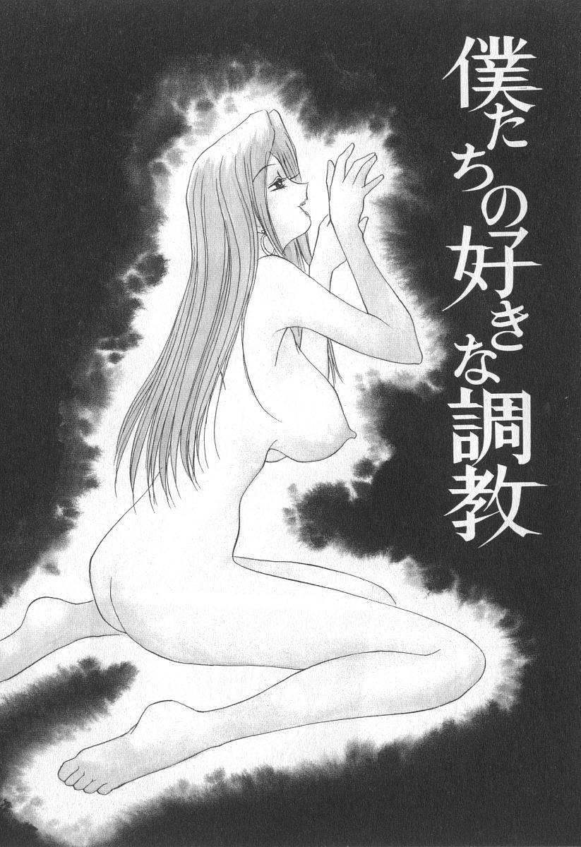 Mama-san Bunny 148