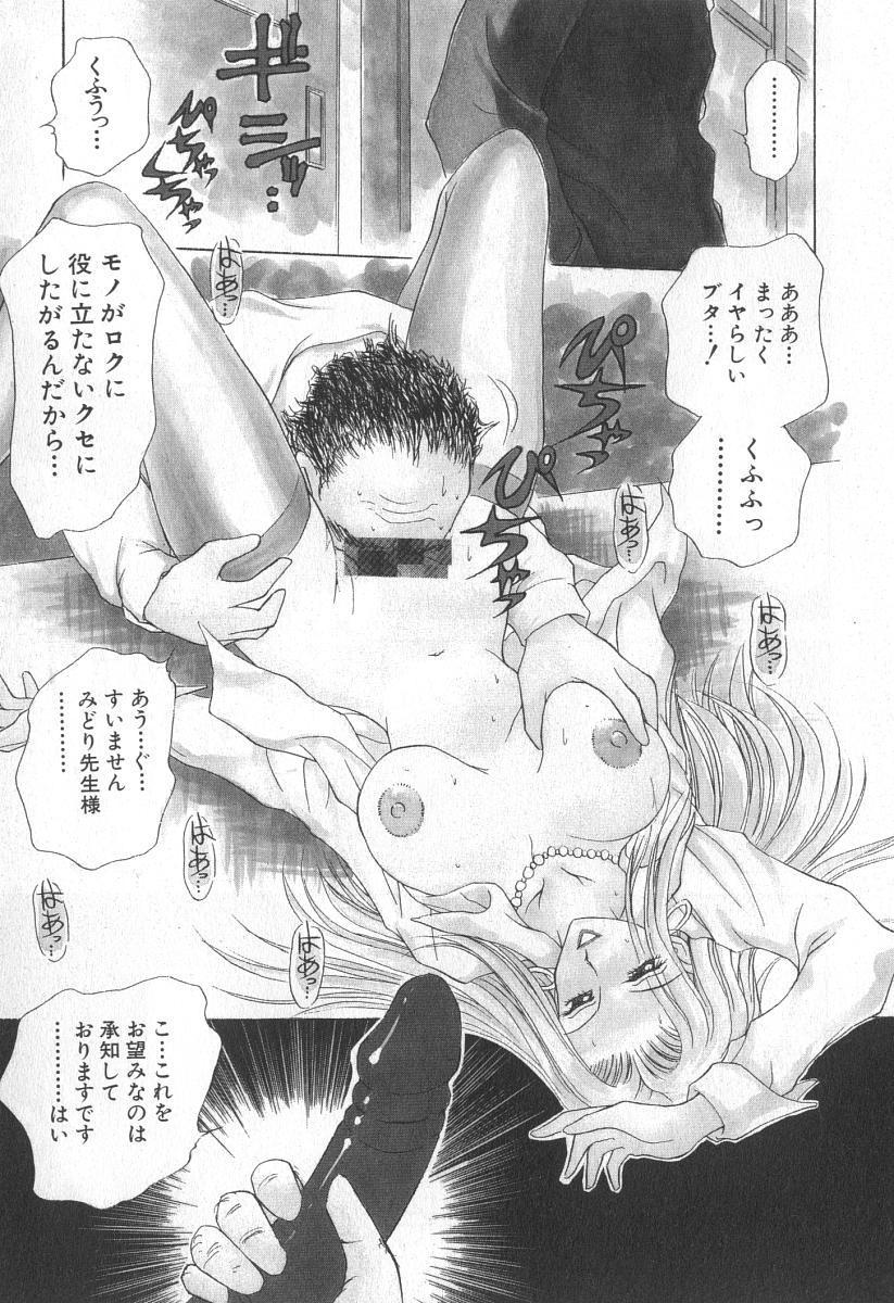 Mama-san Bunny 149