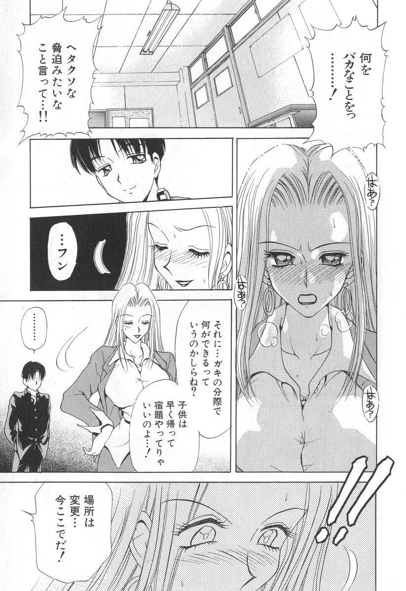 Mama-san Bunny 155