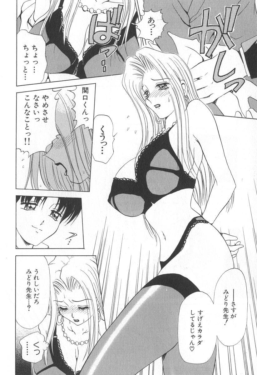Mama-san Bunny 156