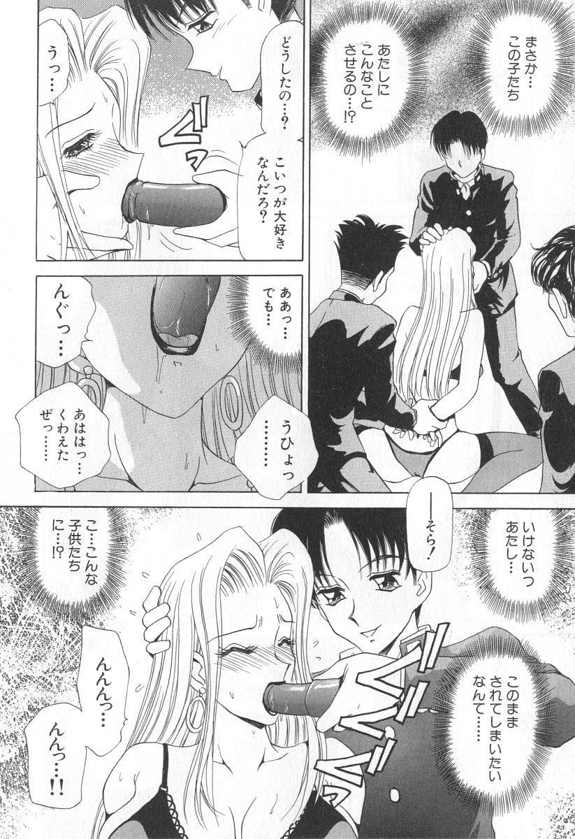 Mama-san Bunny 158