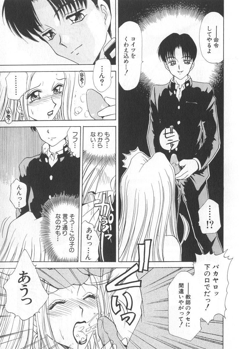 Mama-san Bunny 161