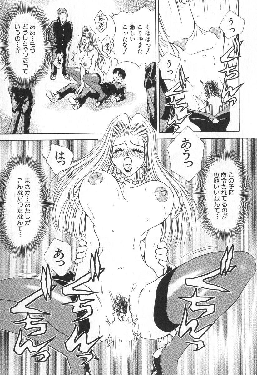 Mama-san Bunny 163