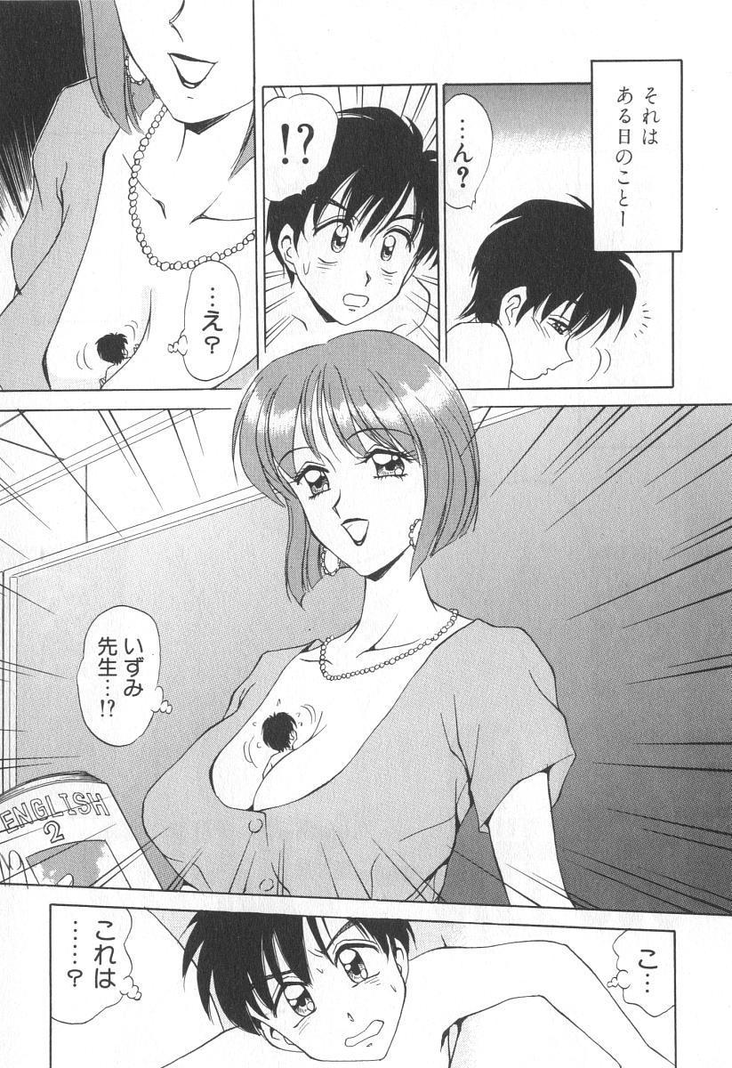 Mama-san Bunny 169