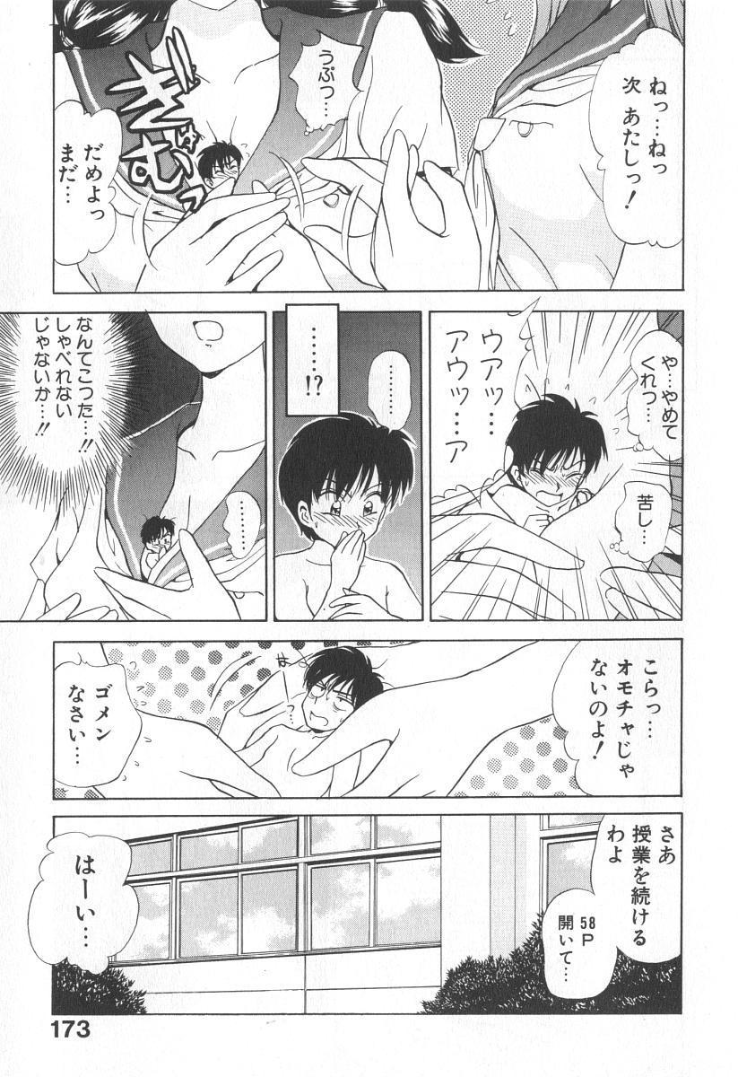 Mama-san Bunny 173