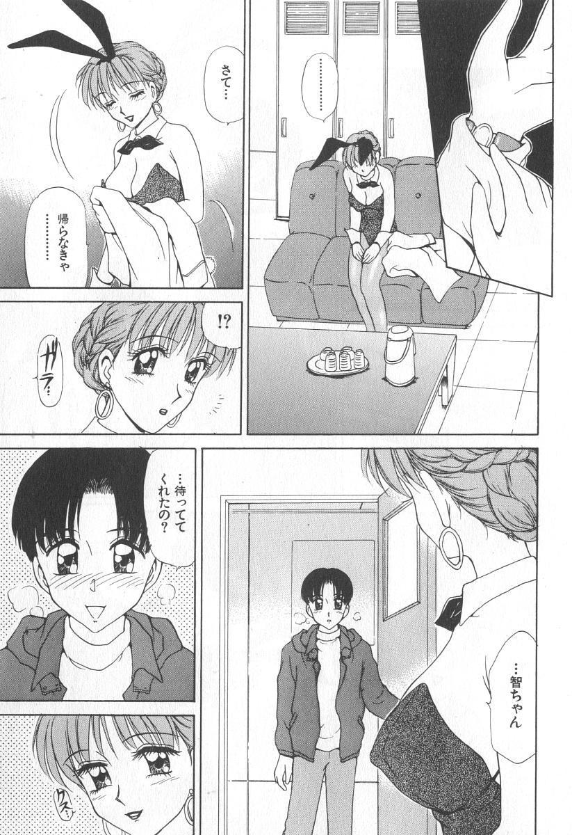 Mama-san Bunny 17
