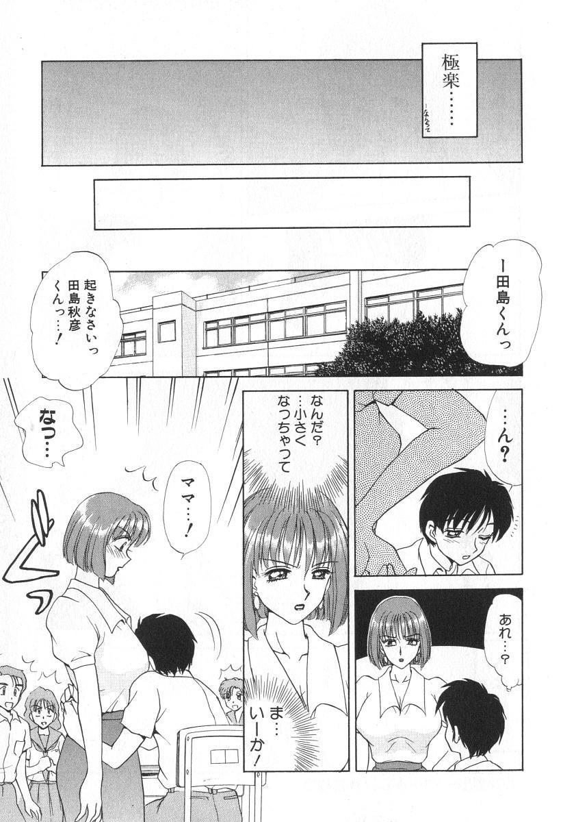 Mama-san Bunny 183