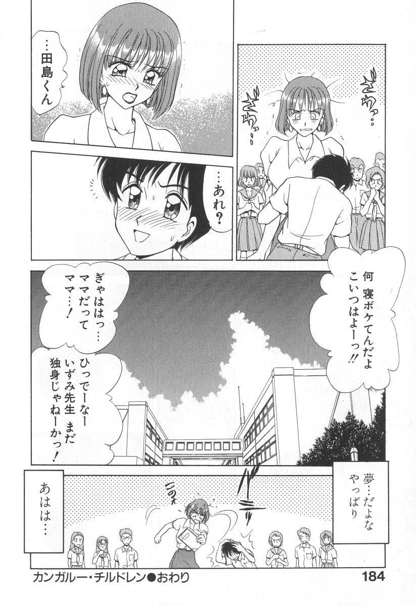 Mama-san Bunny 184