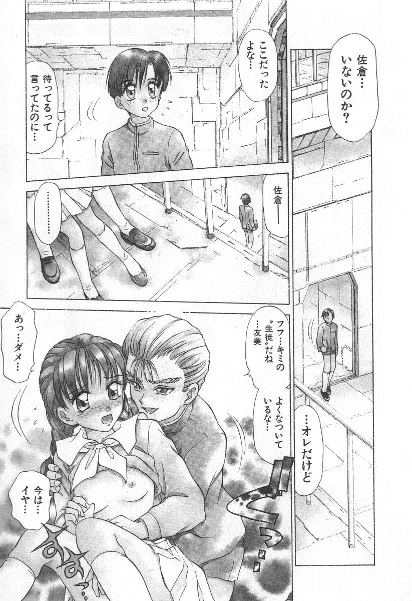 Mama-san Bunny 185