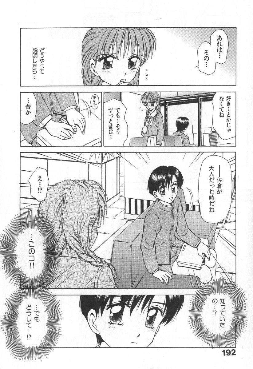Mama-san Bunny 192