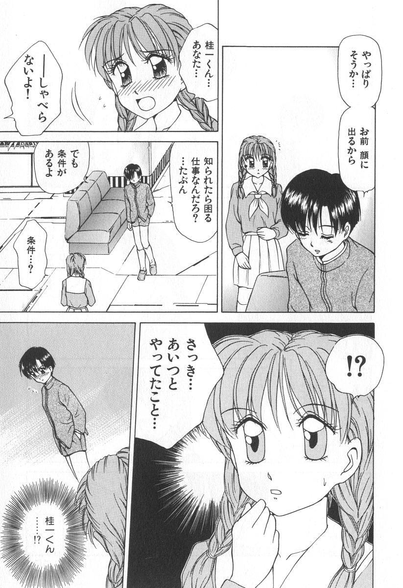 Mama-san Bunny 193