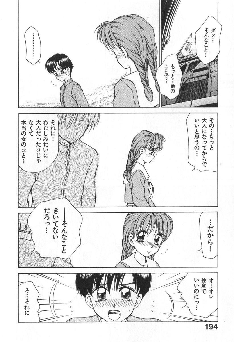 Mama-san Bunny 194