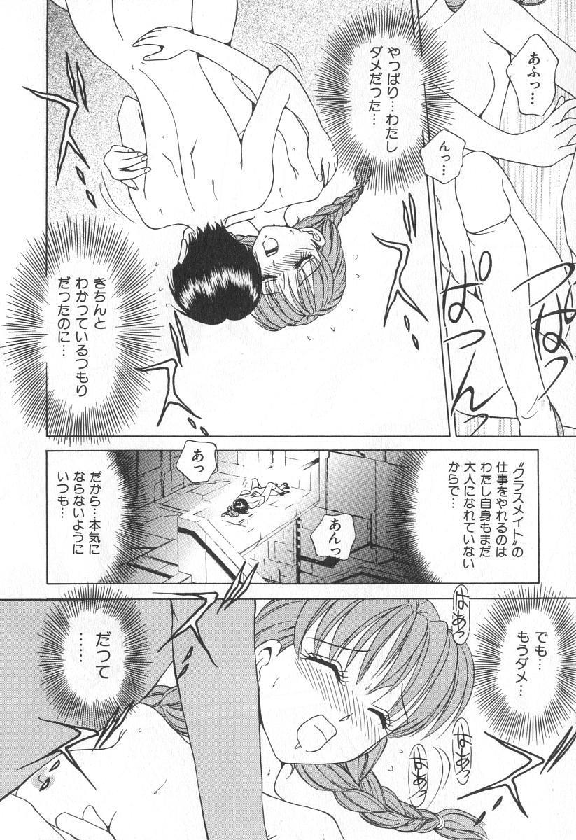 Mama-san Bunny 200