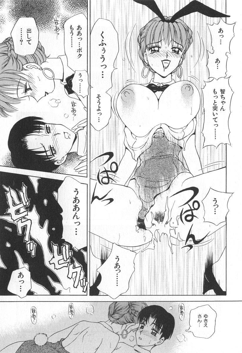 Mama-san Bunny 23
