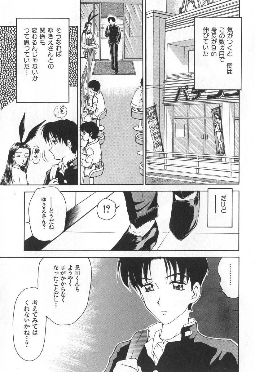 Mama-san Bunny 27