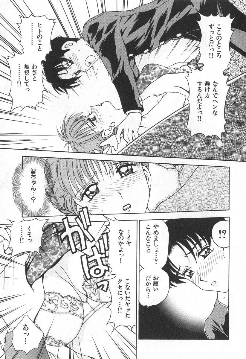 Mama-san Bunny 35