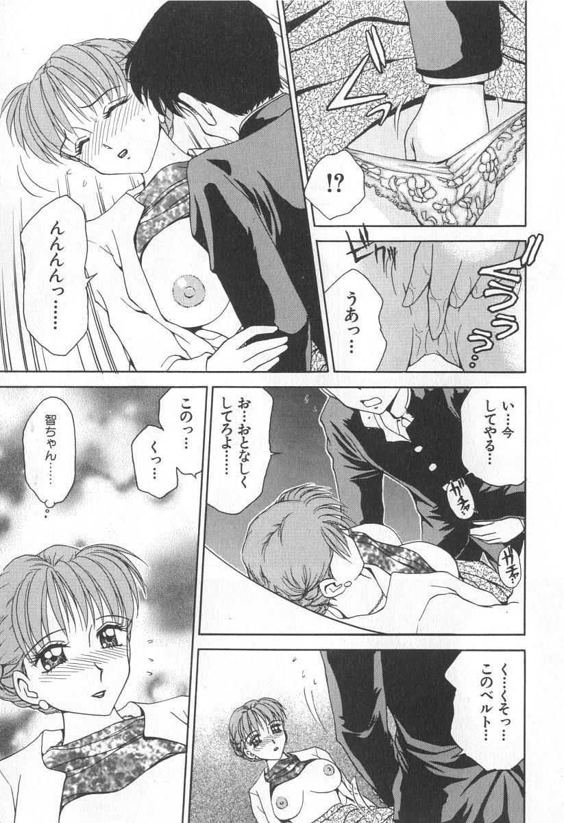 Mama-san Bunny 37